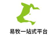 易牧网-牧业一站式服务平台